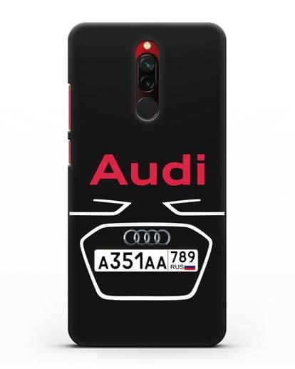Чехол Ауди с номерным знаком силикон черный для Xiaomi Redmi 8