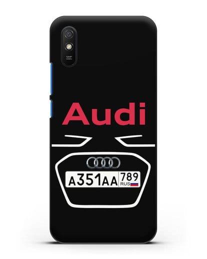 Чехол Ауди с номерным знаком силикон черный для Xiaomi Redmi 9A