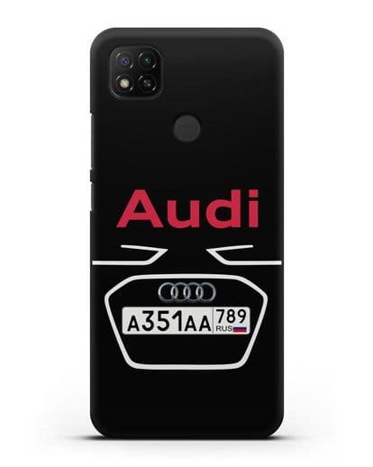 Чехол Ауди с номерным знаком силикон черный для Xiaomi Redmi 9С