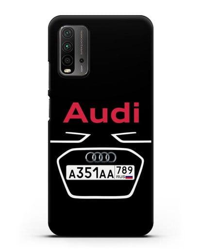 Чехол Ауди с номерным знаком силикон черный для Xiaomi Redmi 9T