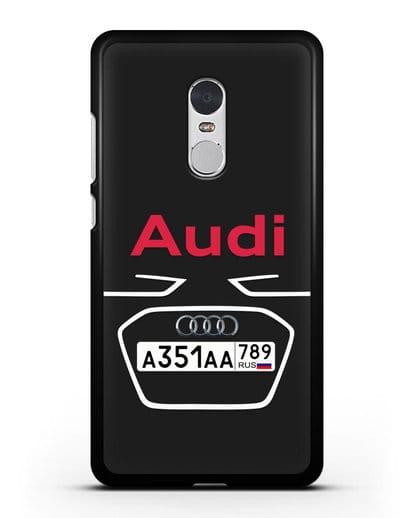 Чехол Ауди с номерным знаком силикон черный для Xiaomi Redmi Note 4X