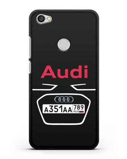 Чехол Ауди с номерным знаком силикон черный для Xiaomi Redmi Note 5A Prime