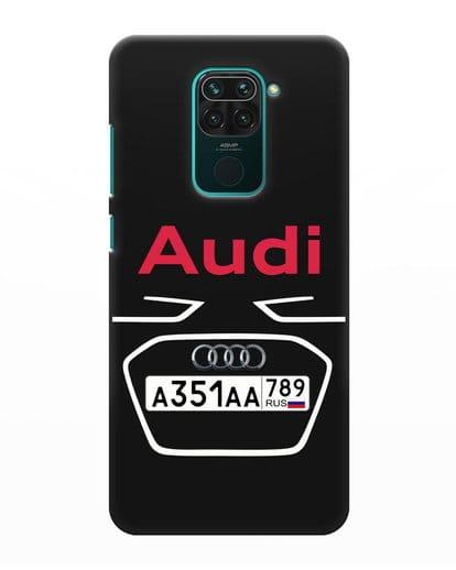 Чехол Ауди с номерным знаком силикон черный для Xiaomi Redmi Note 9