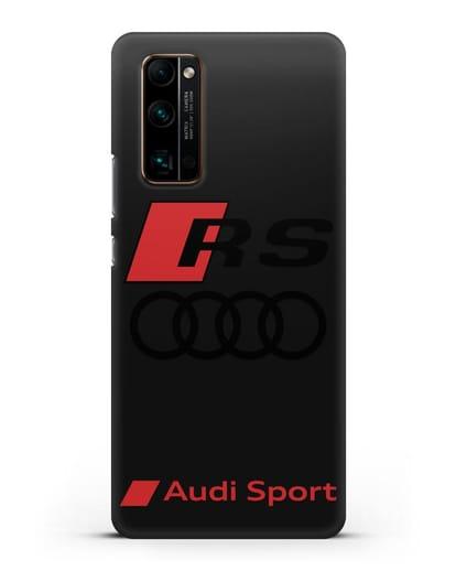 Чехол с логотипом Audi RS Sport силикон черный для Honor 30 Pro