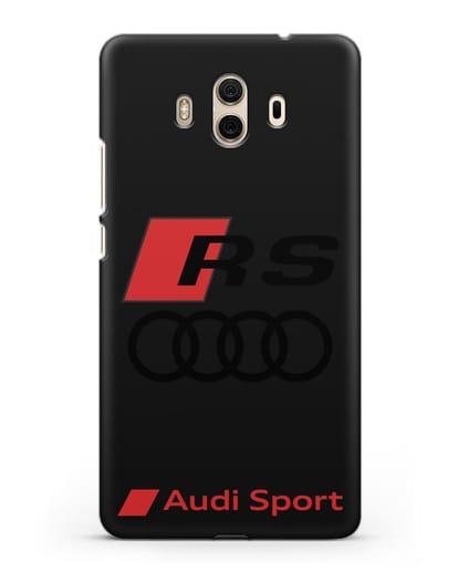Чехол с логотипом Audi RS Sport силикон черный для Huawei Mate 10