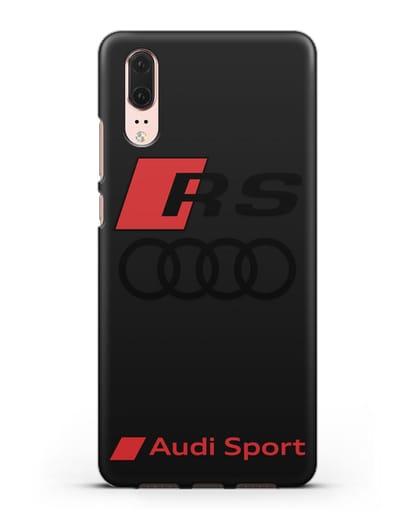 Чехол с логотипом Audi RS Sport силикон черный для Huawei P20