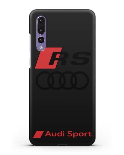 Чехол с логотипом Audi RS Sport силикон черный для Huawei P20 Pro