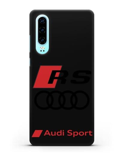 Чехол с логотипом Audi RS Sport силикон черный для Huawei P30