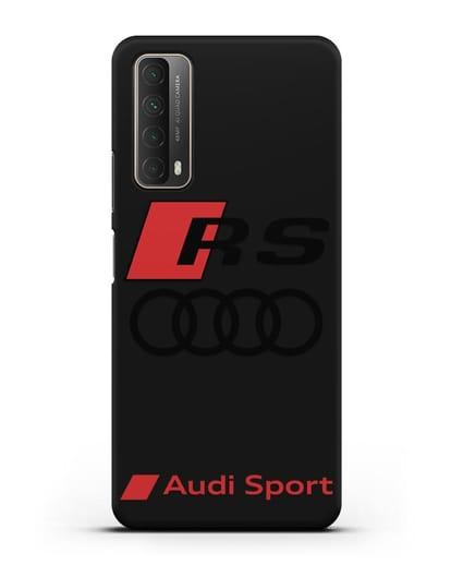 Чехол с логотипом Audi RS Sport силикон черный для Huawei P Smart 2021
