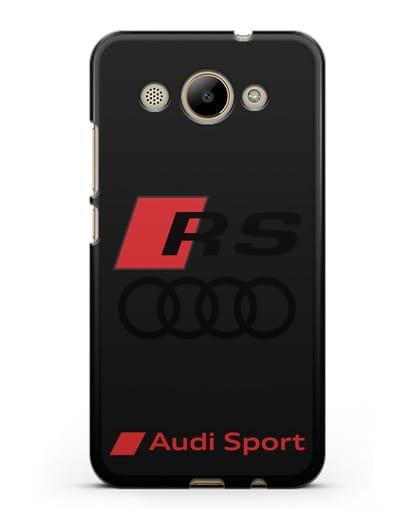 Чехол с логотипом Audi RS Sport силикон черный для Huawei Y3 2017