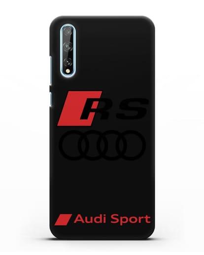Чехол с логотипом Audi RS Sport силикон черный для Huawei Y8P