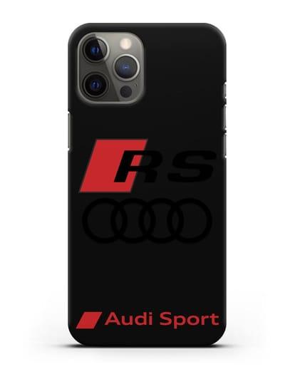 Чехол с логотипом Audi RS Sport силикон черный для iPhone 12 Pro Max