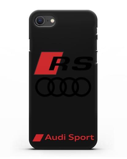 Чехол с логотипом Audi RS Sport силикон черный для iPhone SE 2020