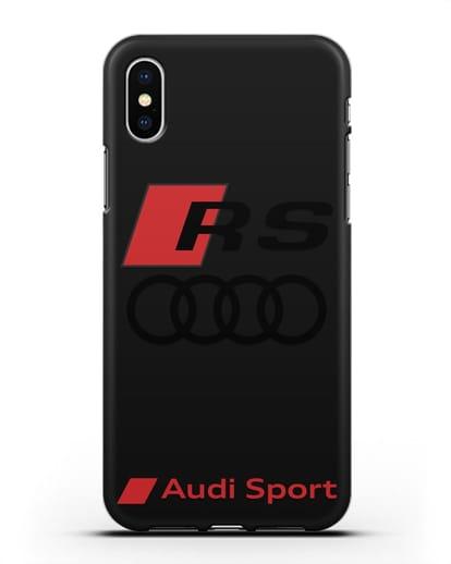 Чехол с логотипом Audi RS Sport силикон черный для iPhone X
