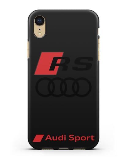 Чехол с логотипом Audi RS Sport силикон черный для iPhone XR