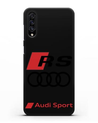 Чехол с логотипом Audi RS Sport силикон черный для Samsung Galaxy A30s [SM-A307FN]
