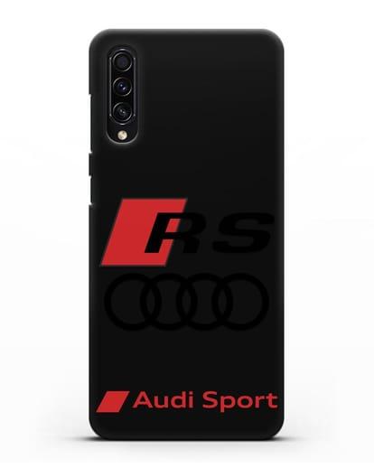 Чехол с логотипом Audi RS Sport силикон черный для Samsung Galaxy A50s [SM-F507FN]
