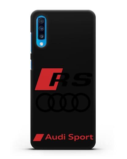 Чехол с логотипом Audi RS Sport силикон черный для Samsung Galaxy A70 [SM-A705F]