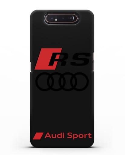 Чехол с логотипом Audi RS Sport силикон черный для Samsung Galaxy A80 [SM-A805F]