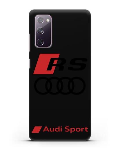 Чехол с логотипом Audi RS Sport силикон черный для Samsung Galaxy S20 FE [SM-G780F]
