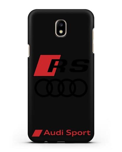 Чехол с логотипом Audi RS Sport силикон черный для Samsung Galaxy J5 2017 [SM-J530F]