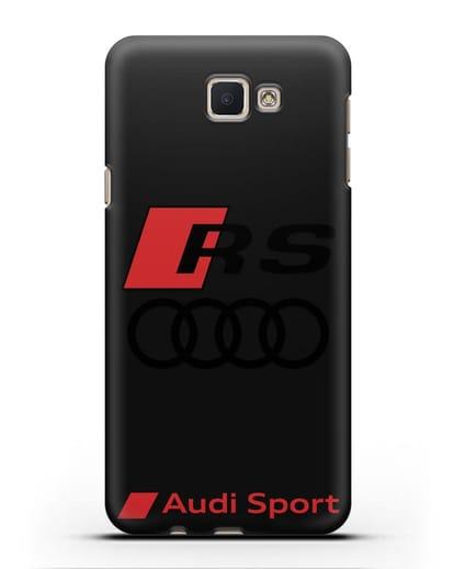 Чехол с логотипом Audi RS Sport силикон черный для Samsung Galaxy J5 Prime [SM-G570]