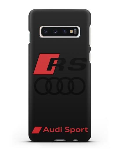 Чехол с логотипом Audi RS Sport силикон черный для Samsung Galaxy S10 [SM-G973F]