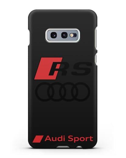 Чехол с логотипом Audi RS Sport силикон черный для Samsung Galaxy S10e [SM-G970F]