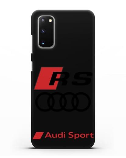 Чехол с логотипом Audi RS Sport силикон черный для Samsung Galaxy S20 [SM-G980F]