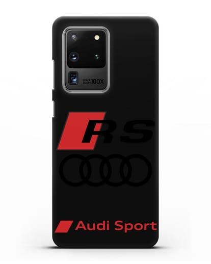 Чехол с логотипом Audi RS Sport силикон черный для Samsung Galaxy S20 Ultra [SM-G988B]
