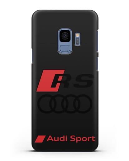 Чехол с логотипом Audi RS Sport силикон черный для Samsung Galaxy S9 [SM-G960F]