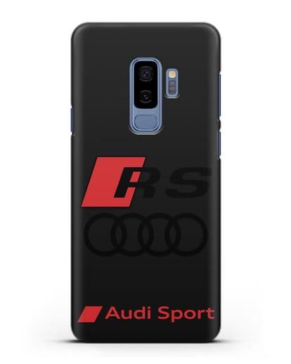 Чехол с логотипом Audi RS Sport силикон черный для Samsung Galaxy S9 Plus [SM-G965F]