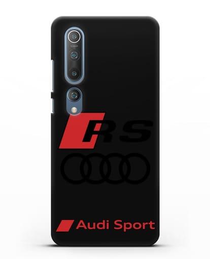 Чехол с логотипом Audi RS Sport силикон черный для Xiaomi Mi 10 Pro