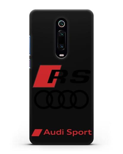 Чехол с логотипом Audi RS Sport силикон черный для Xiaomi Mi 9T
