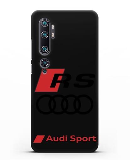 Чехол с логотипом Audi RS Sport силикон черный для Xiaomi Mi Note 10 Pro