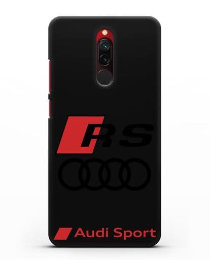 Чехол с логотипом Audi RS Sport силикон черный для Xiaomi Redmi 8