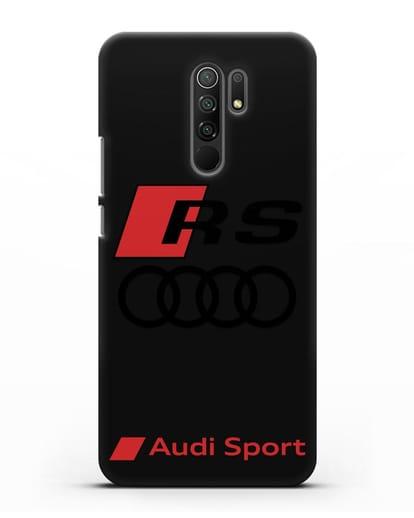 Чехол с логотипом Audi RS Sport силикон черный для Xiaomi Redmi 9