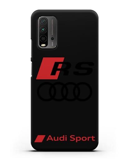 Чехол с логотипом Audi RS Sport силикон черный для Xiaomi Redmi 9 Power
