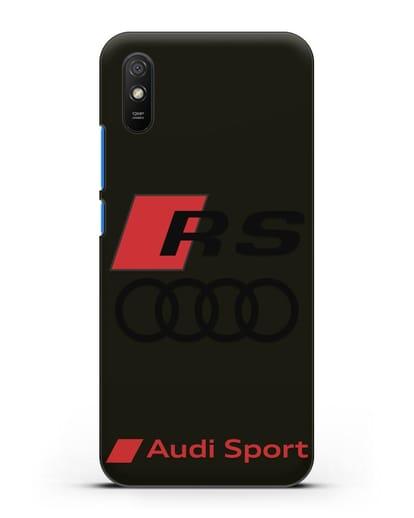 Чехол с логотипом Audi RS Sport силикон черный для Xiaomi Redmi 9A