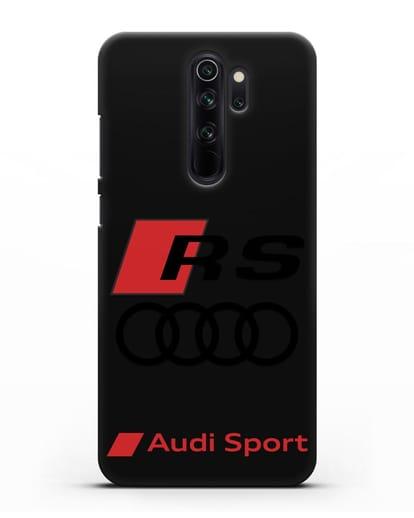 Чехол с логотипом Audi RS Sport силикон черный для Xiaomi Redmi Note 8 Pro