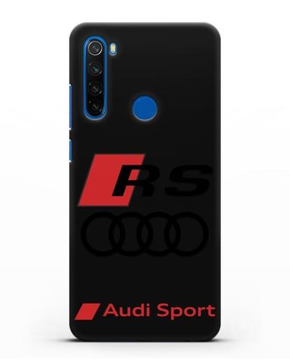 Чехол с логотипом Audi RS Sport силикон черный для Xiaomi Redmi Note 8T