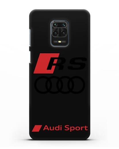 Чехол с логотипом Audi RS Sport силикон черный для Xiaomi Redmi Note 9 Pro