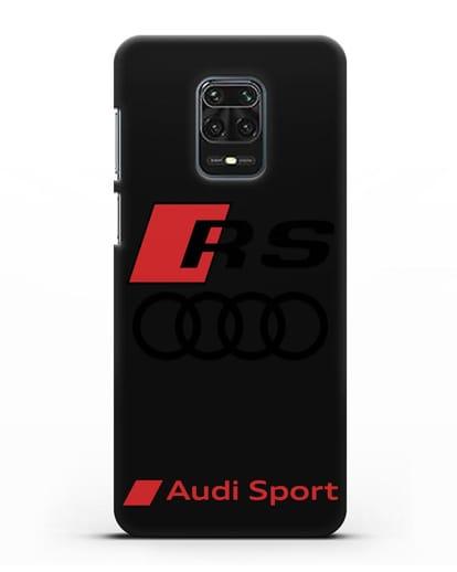 Чехол с логотипом Audi RS Sport силикон черный для Xiaomi Redmi Note 9S