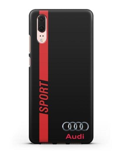 Чехол с надписью Audi Sport силикон черный для Huawei P20