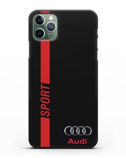 Чехол с надписью Audi Sport силикон черный для iPhone 11 Pro Max