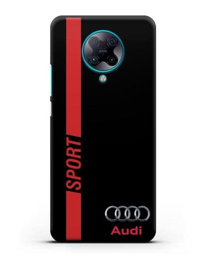 Чехол с надписью Audi Sport силикон черный для Xiaomi Poco F2 Pro