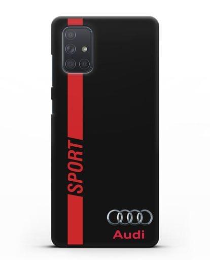 Чехол с надписью Audi Sport силикон черный для Samsung Galaxy A71 [SM-A715F]