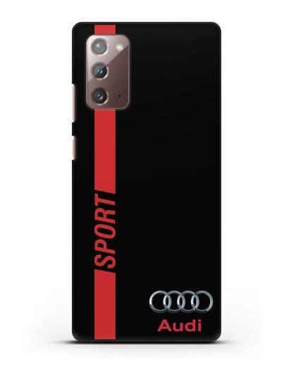 Чехол с надписью Audi Sport силикон черный для Samsung Galaxy Note 20 [SM-N980F]