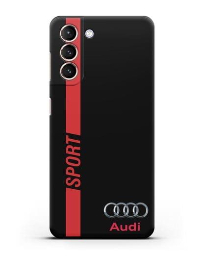 Чехол с надписью Audi Sport силикон черный для Samsung Galaxy S21 [SM-G991B]