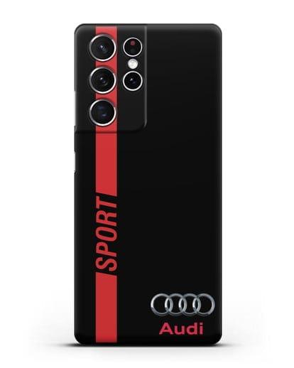 Чехол с надписью Audi Sport силикон черный для Samsung Galaxy S21 Ultra [SM-G998B]
